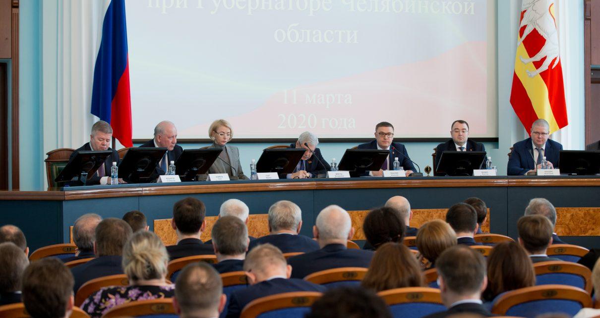 Алексей Текслер успокоил – накопленные резервы позволяют гарантировать выполнение обязательств перед гражданами