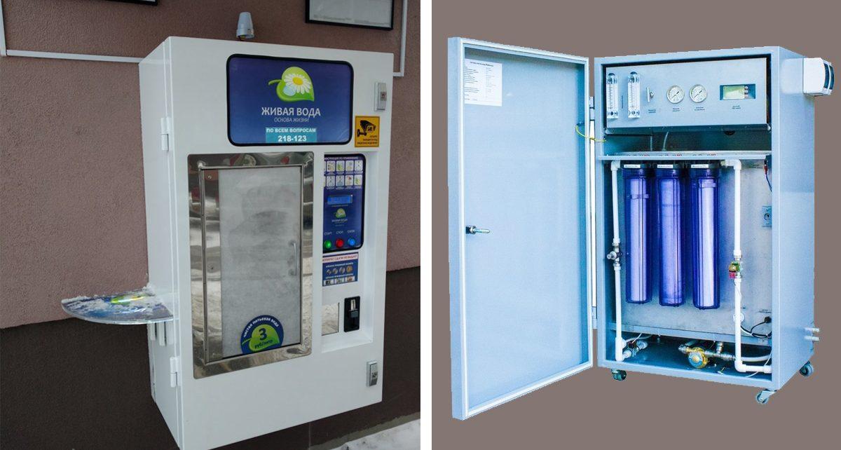 В Коркино предлагают установить аппараты с чистой водой у дома