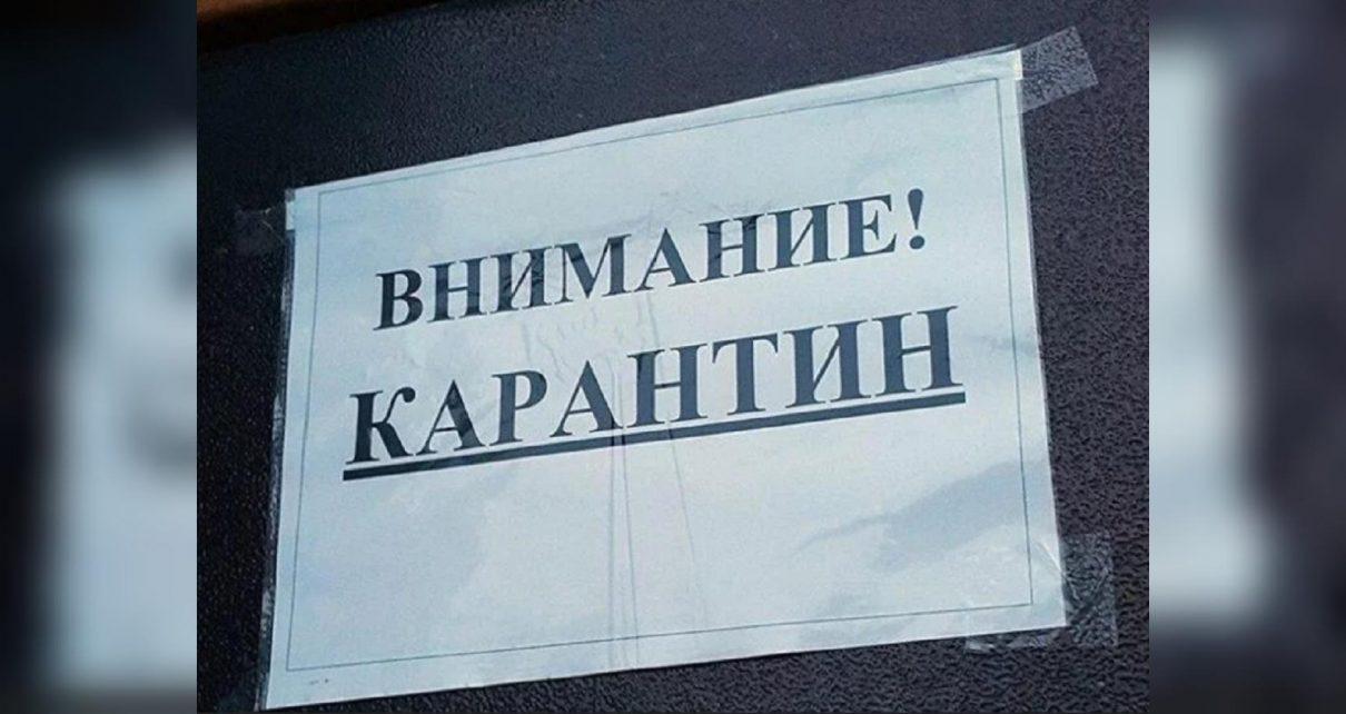 В ГИБДД приостановили приём посетителей