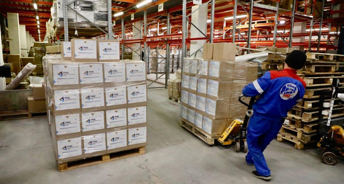 Коркинцы получат продуктовые наборы от Благотворительного фонда РМК