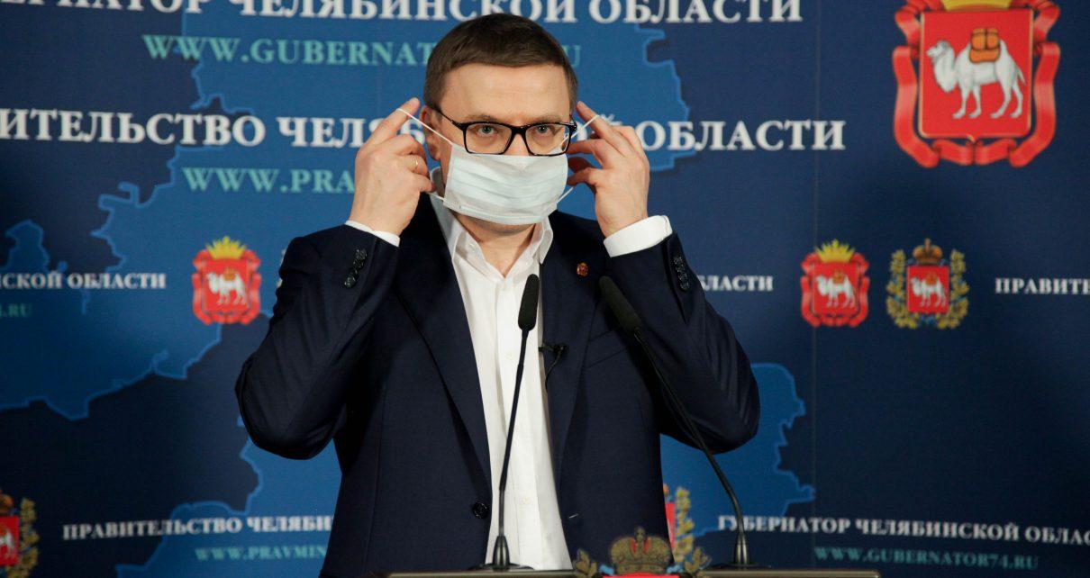 Завтра в 11 часов Алексей Текслер расскажет о ситуации с коронавирусом в регионе