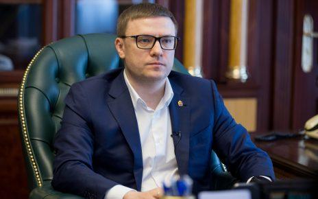 В Челябинской области готов план поэтапного смягчения режима самоизоляции после 11 мая