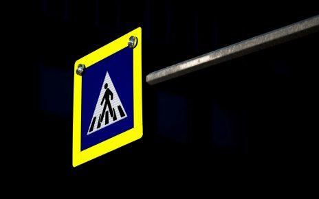 В Коркинском районе зафиксировано два ДТП, в которых травмированы пешеходы