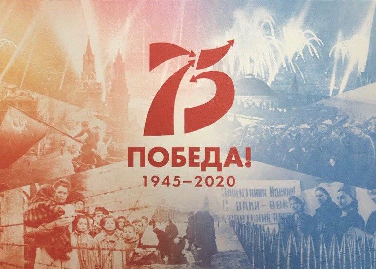 Более 300 коркинских ветеранов получат поздравления от президента с 75-летием Победы