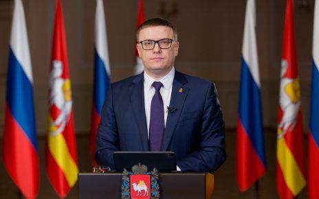 Губернатор обратился с посланием к Законодательному Собранию Челябинской области