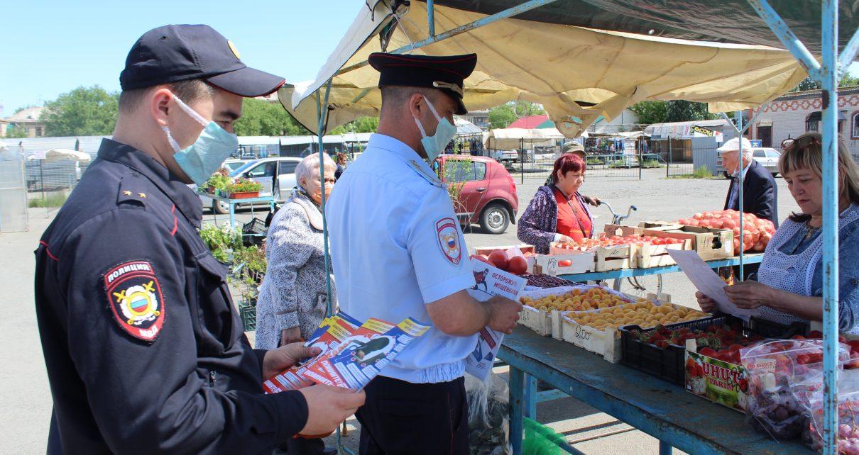 Коркинские полицейские проводят акцию «Останови мошенника»