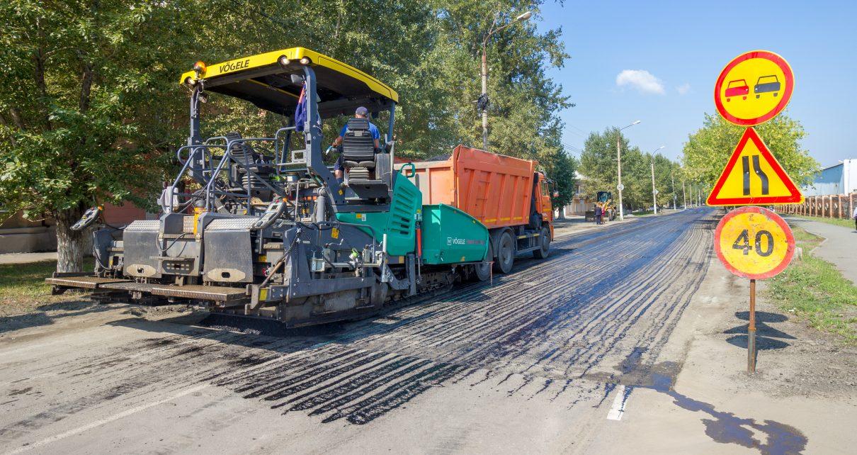 В Коркино асфальтируют участок дороги на улице 30 лет ВЛКСМ