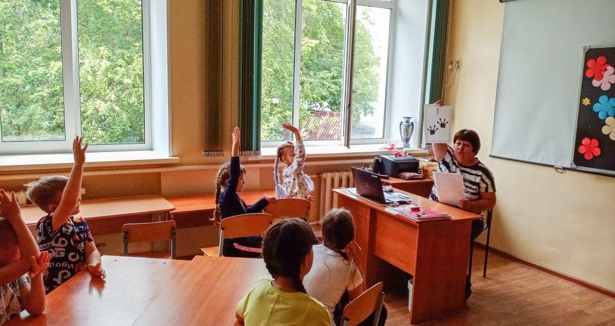 Ребята из школьного лагеря прошли квест «В поисках приключений»