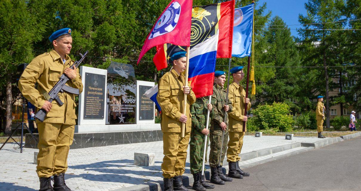 В Коркинском районе почтили память ветеранов боевых действий и вручили знаки