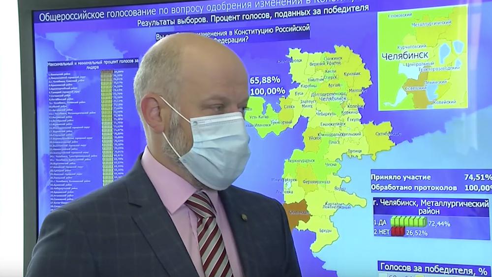 На Южном Урале нарушений при голосовании по внесению поправок в Конституцию не зафиксировано