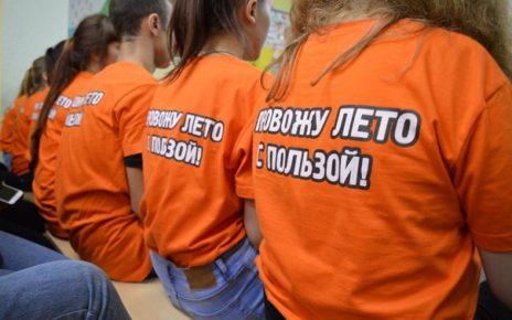 Коркинские подростки начали работу в трудовых отрядах