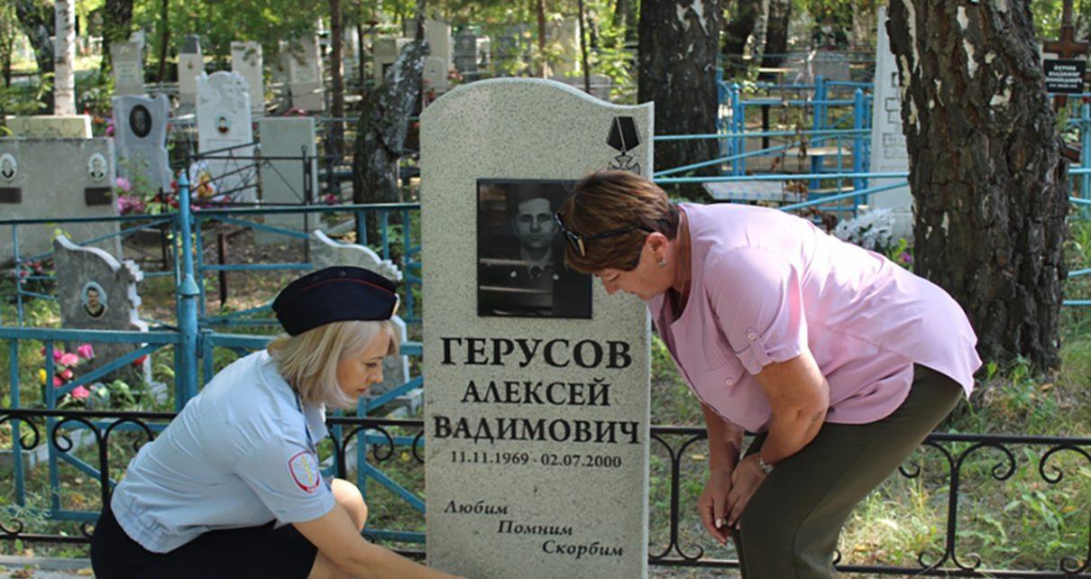 В Коркино почтили память Алексея Герусова, погибшего 20 лет назад при исполнении служебного долга