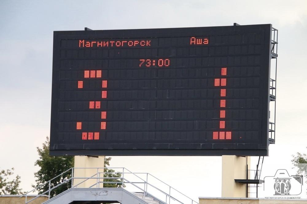 Сегодня коркинский «Шахтёр» принимает «Металлург-Магнитогорск»