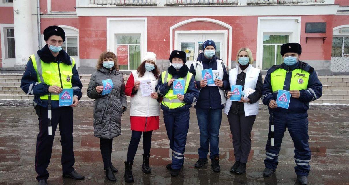 В Коркинском районе сотрудники ГИБДД проводят акцию «Осенние каникулы»