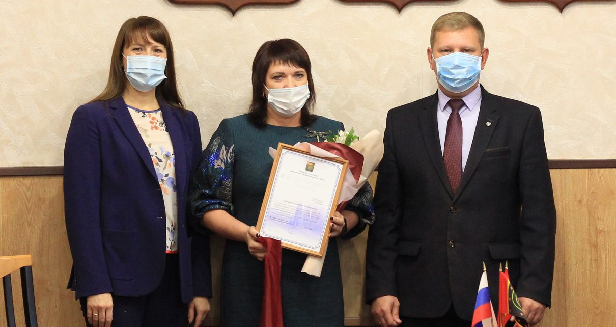 Коркинцев поблагодарили за труд и наградили в канун Дня города