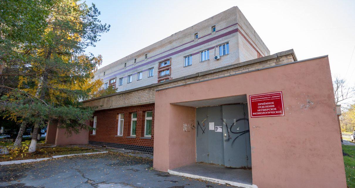 В Коркинском районе открывается госпитальная база для заболевших коронавирусом