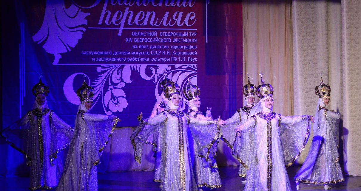 Наш театр танца «Аллегро» вышел в финал «Уральского перепляса»