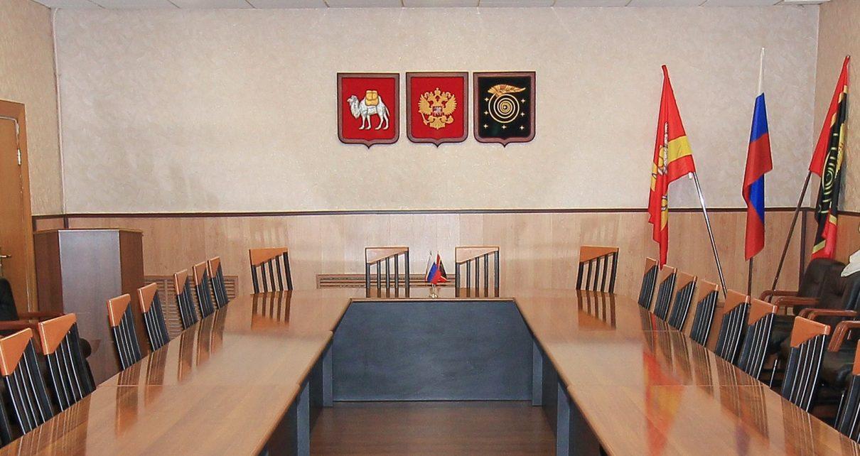 15 октября состоится заседание Собрания депутатов Коркинского района