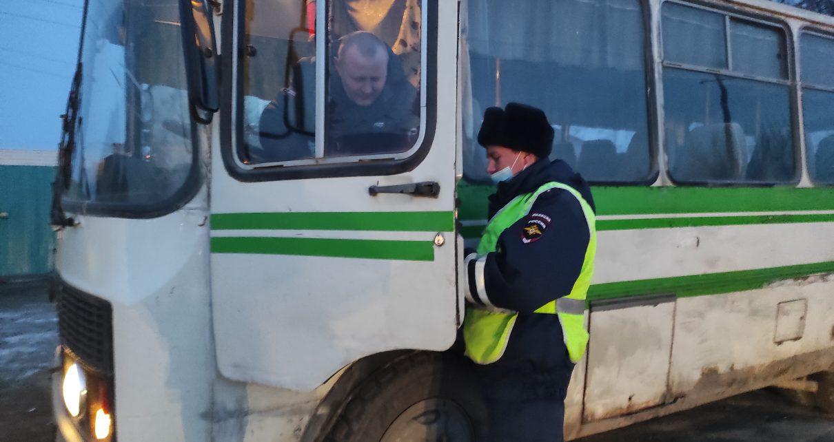 Водителя автобуса оштрафовали за нарушения