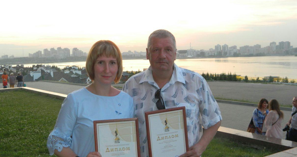 Награды нашли лауреатов в «Горняцкой правде»