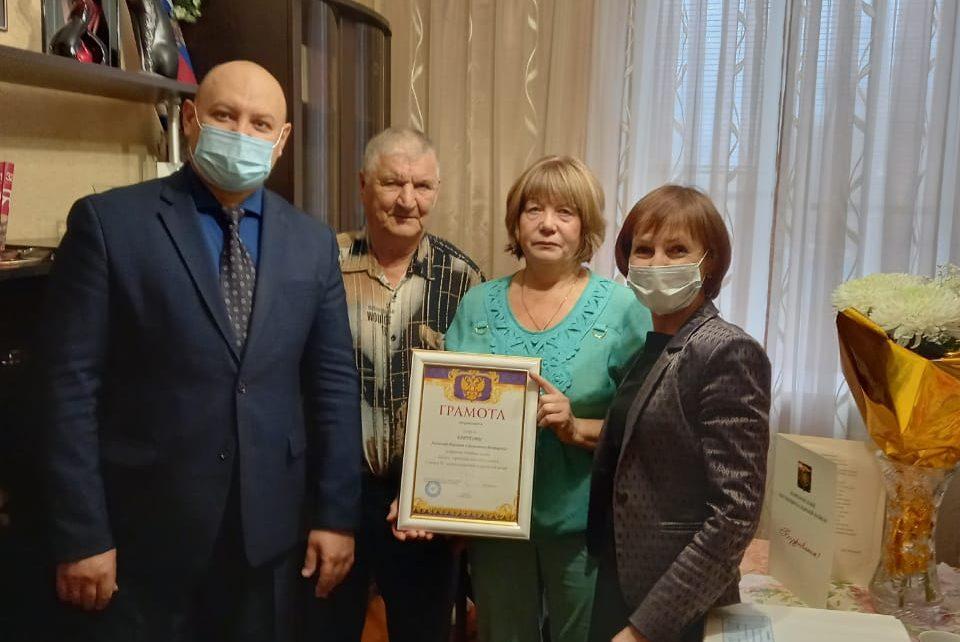 Анатолия Павловича и Валентину Викторовну Блинковых поздравили с золотой свадьбой