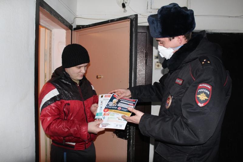 Участковые посетили около пяти тысяч домов и квартир и выявили 77 правонарушений