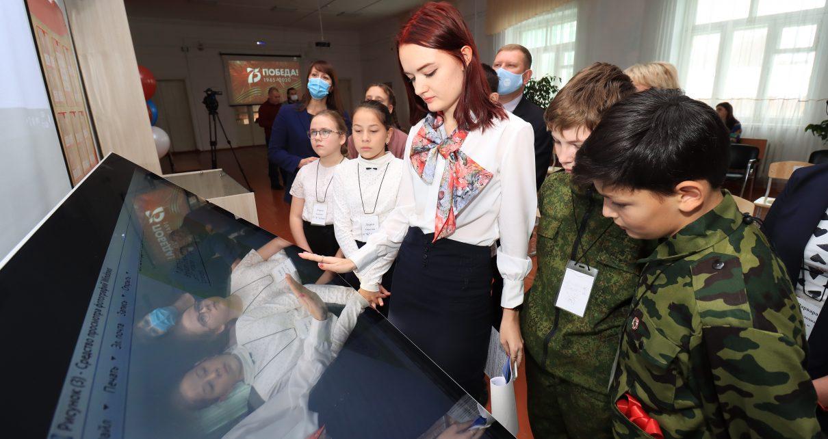 В школе № 11 открыта музейная гостиная! Помогла реализовать проект учеников Русская медная компания