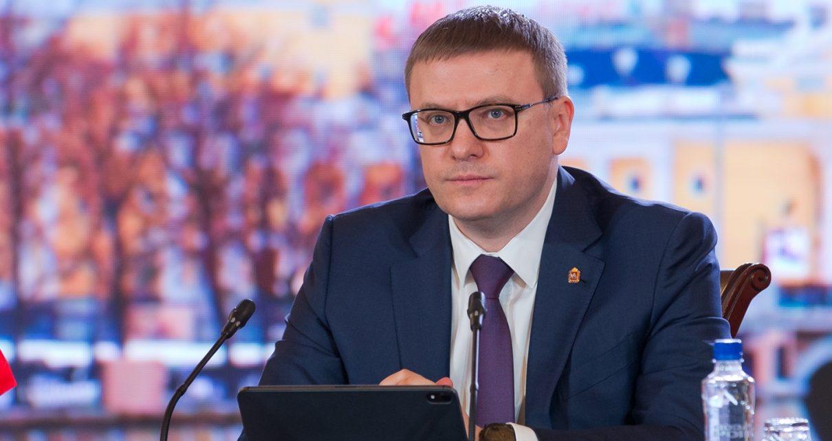 Губернатор и главы районов обсудили меры борьбы с ковидом