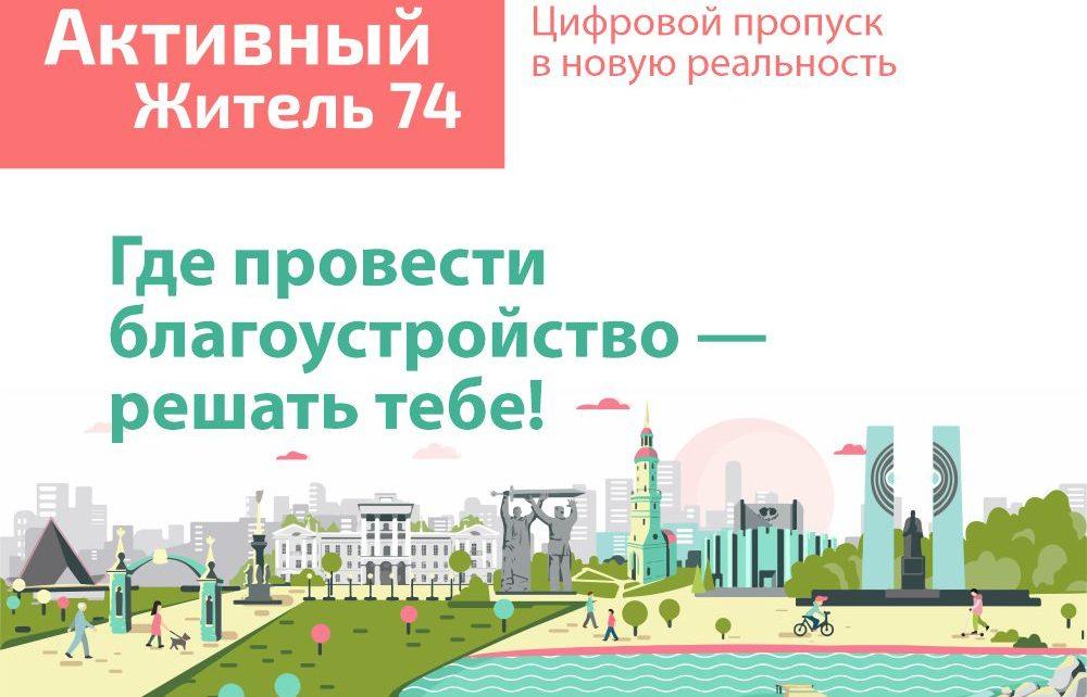 По решению губернатора в Челябинске закроют автовокзал уДворца спорта «Юность»
