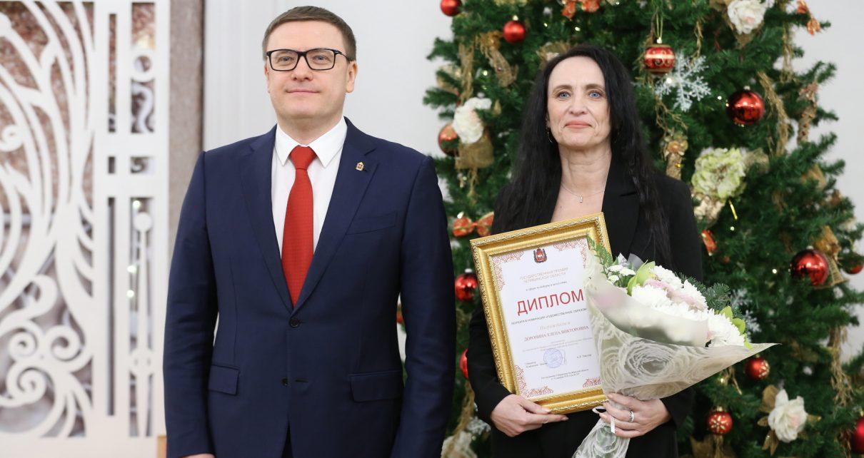 Губернатор Алексей Текслер наградил коркинского преподавателя Елену Доронину