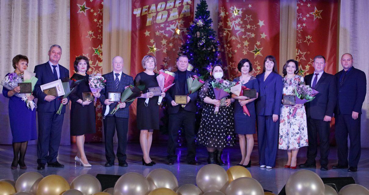 В Коркинском районе поздравили лауреатов конкурса «Человек года Коркинского района – 2020»