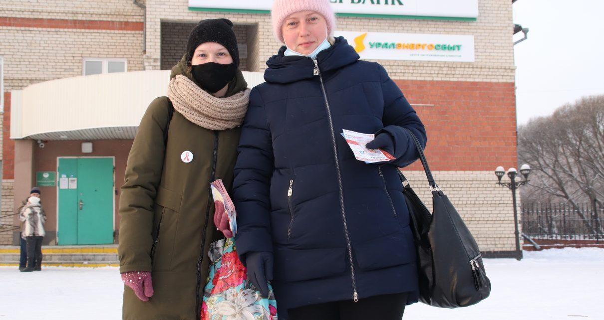 Коркинская молодёжь напомнила землякам о всемирном дне борьбы со СПИДом