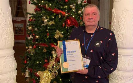 Юрий Сейидов в Москве награждён за «Энергию побед»!