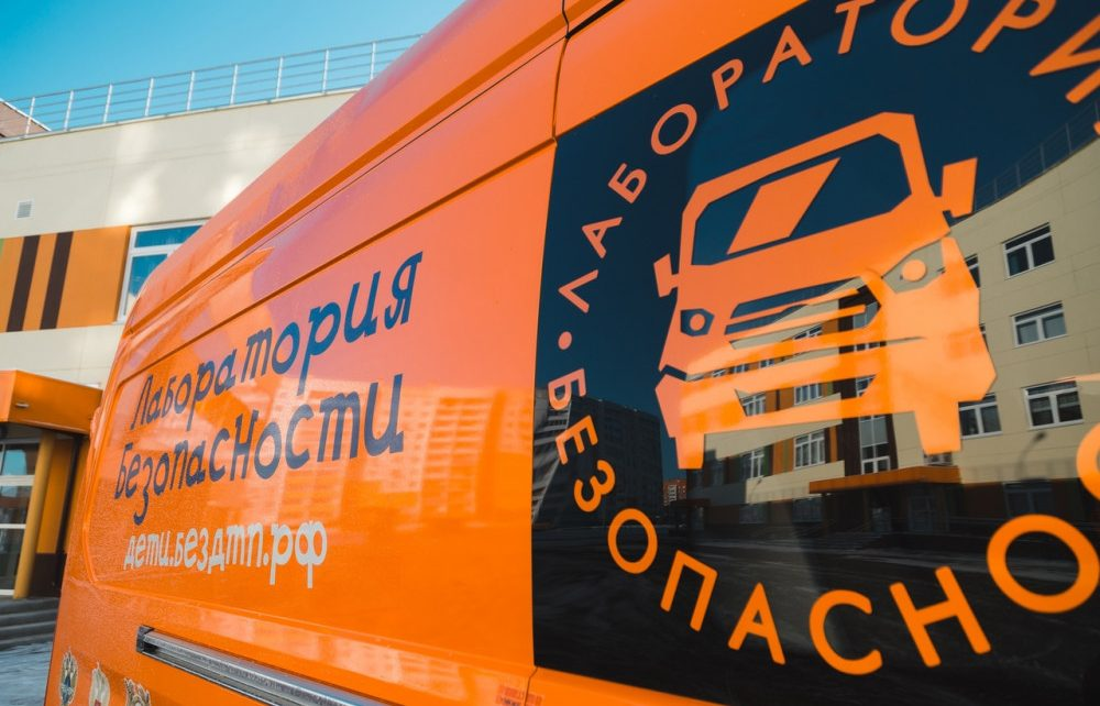 В Коркино приедет лаборатория безопасности