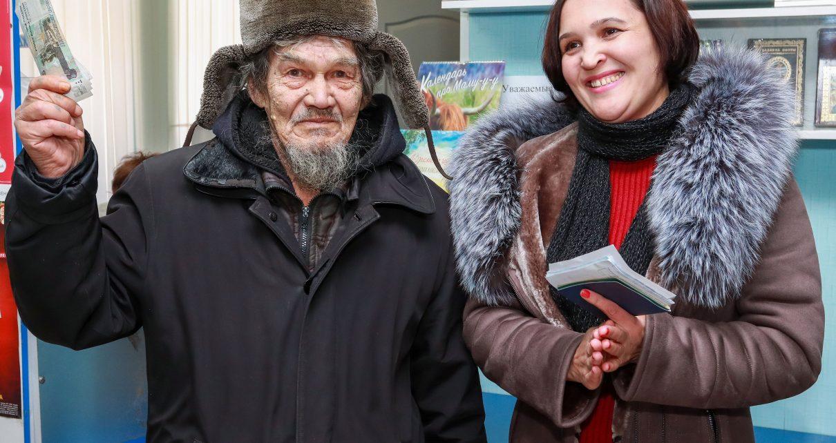 82-летний житель Коркино впервые за девятнадцать лет получил пенсию