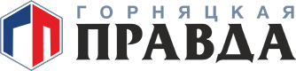 Общественные организации в Коркино получили награды