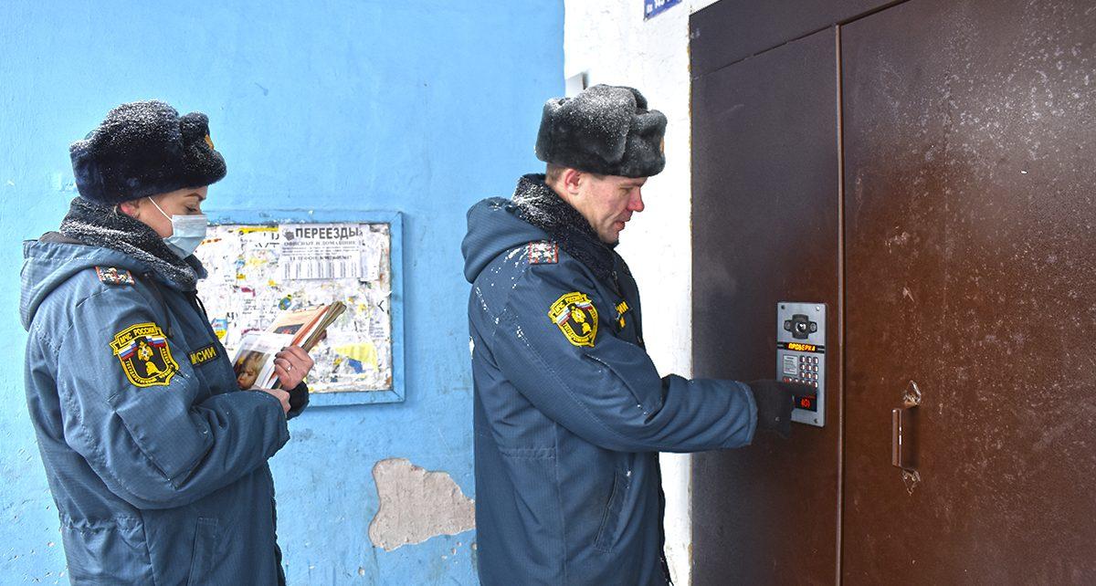 В Челябинской области проводят профилактические рейды по пожарной безопасности