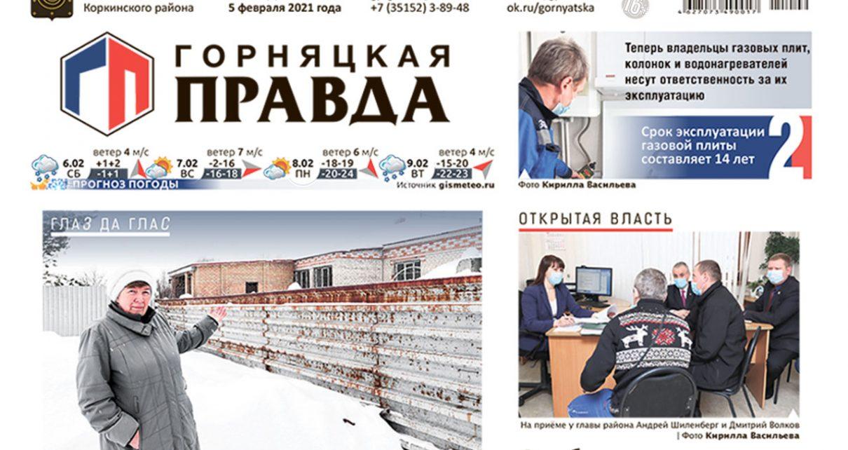 Как жительница Коркино отстаивает свои права на тишину и покой