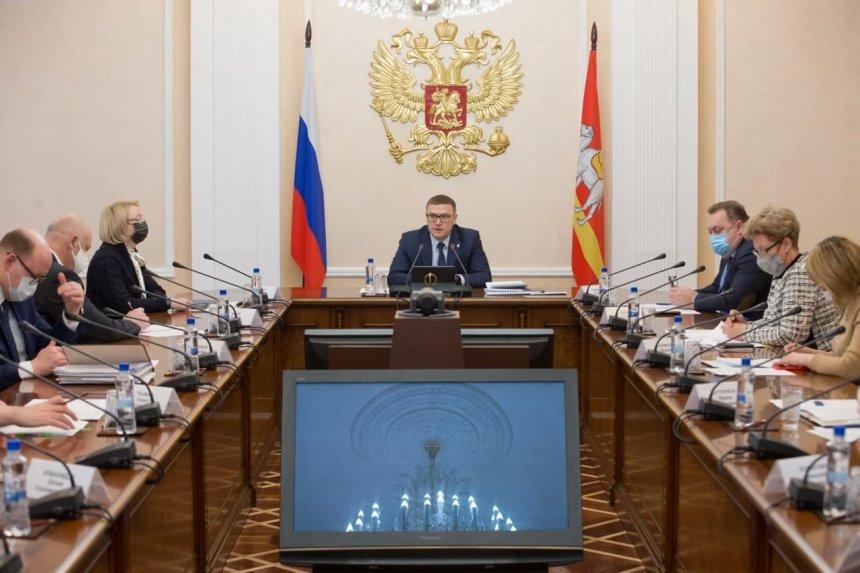 Алексей Текслер дал поручение по восстановлению занятости населения в Челябинской области