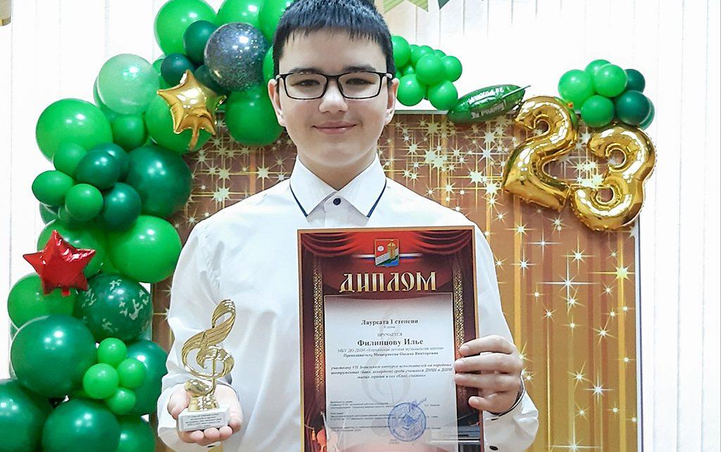 Музыкант из Коркинского района стал лауреатом первой степени
