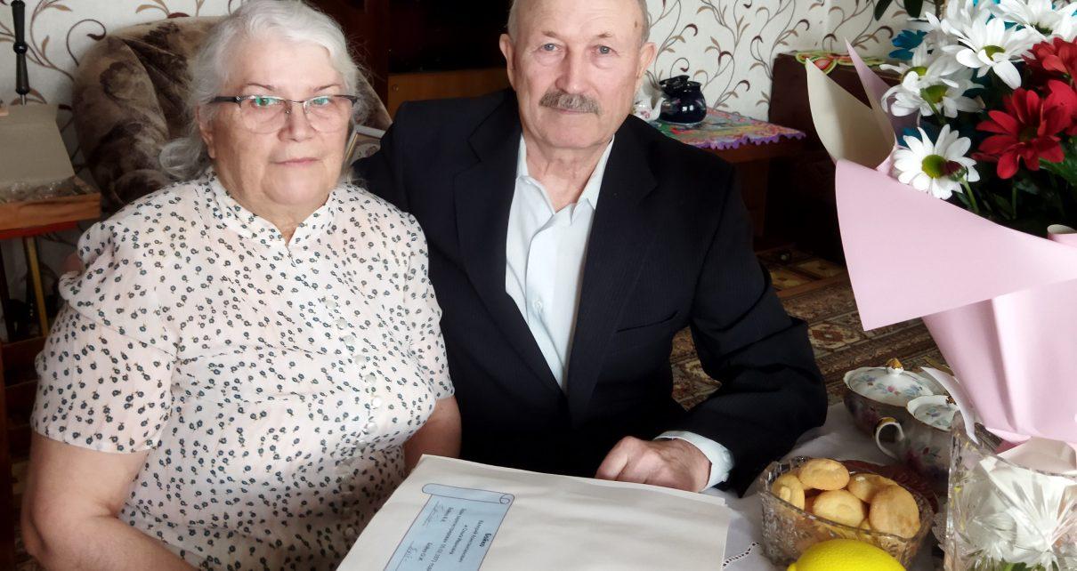 Валерий и Ольга Бойко отметили золотую свадьбу