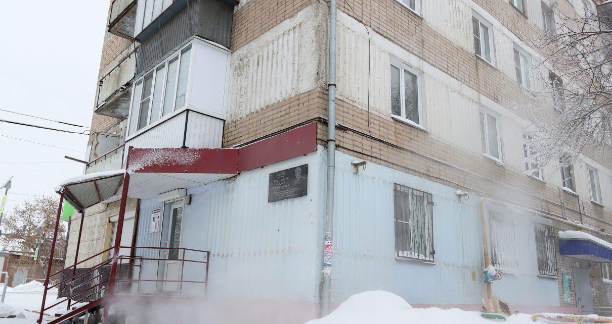 Ситуация с подтопленным колодцем на улице Терешковой пока не сдвинулась