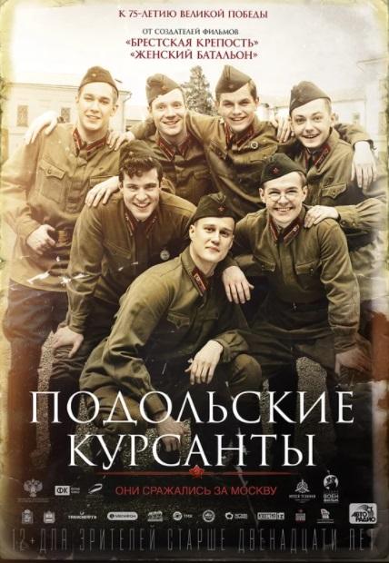 В Коркино киноклуб возобновил показ фильмов