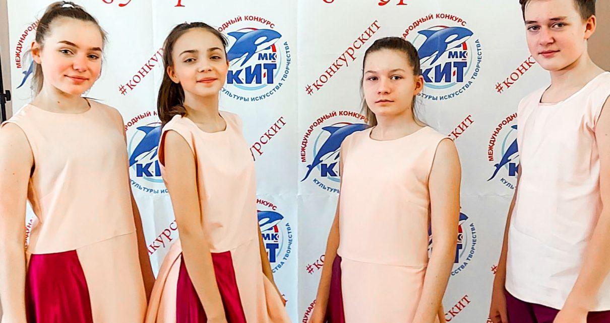 Артисты из Первомайского получили приглашение в Сочи