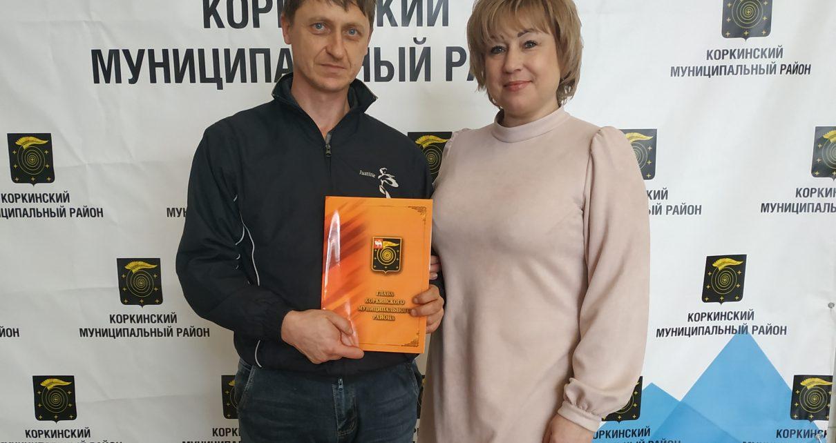 Коркинских коммунальщиков и сотрудников бытового обслуживания поздравили с профессиональным праздником