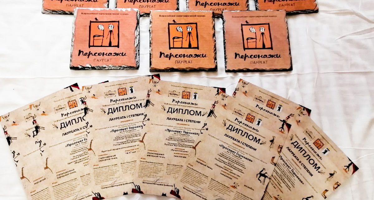 Наш молодёжный театр «Проспект Горняков» стал семикратным лауреатом
