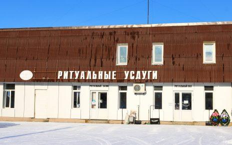 Родственники Евгения Воднева остались недовольны услугами по погребению в Коркино