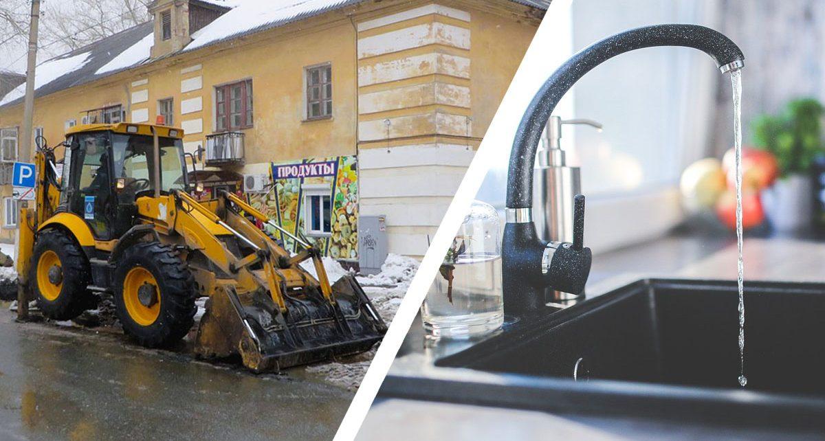 В Коркино снизили давление подачи воды. А в Первомайском – отключили в некоторых домах частного сектора