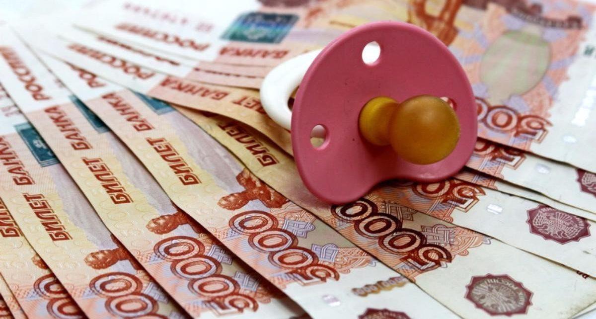 Коркинец выплатил 136 тысяч рублей долга по алиментам