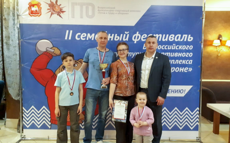 Коркинская семья стала бронзовым призёром областного фестиваля ГТО!